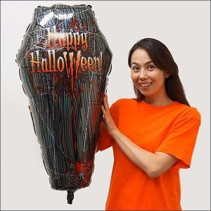 [在庫限り700円均一] 装飾用ハロウィンバルーン 棺桶-coffin H87cm|event-ya