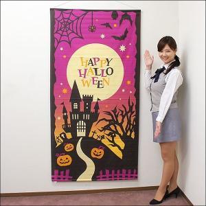 ハロウィン装飾タペストリー お城のハロウィン / ディスプレイ 飾り 装飾|event-ya