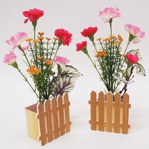 母の日装飾 カーネーション垣根ポット 2個セット H26cm / 飾り ディスプレイ|event-ya