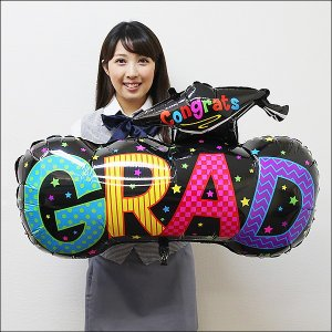 卒業お祝い風船 マイティービックグラッド 78cm|event-ya