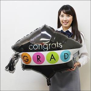 卒業お祝い風船 カラフルコメンスメントキャップ 79cm|event-ya
