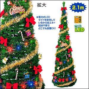 クリスマス装飾 イージーメイククリスマスツリー 210cm(オーナメント付) / ディスプレイ 飾り|event-ya
