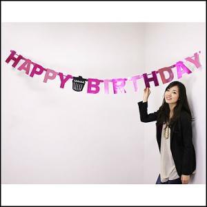 バナー ハッピーバースデー ピンクメタリック 【誕生日・パーティー・ディスプレイ・装飾】|event-ya