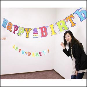 2連バナーセット ハッピーバースデー レッツパーティー 【誕生日・パーティー・ディスプレイ・装飾】|event-ya