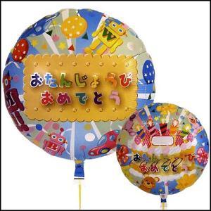 長持ち風船「おたんじょうびおめでとう」 アイブレックスバルーン/ 動画有/5枚までメール便可|event-ya