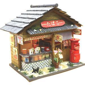 手作り「ハウス工作キット」 昭和のたばこ屋【ドールハウス・ミニチュア】|event-ya