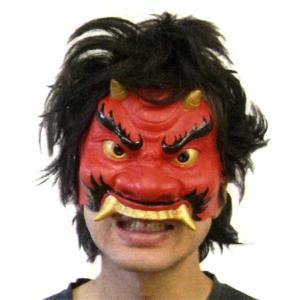 鬼(おに)お面  / マスク・かぶりもの・仮面 / 動画有|event-ya