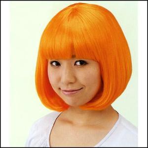 [半額処分]ボブヘアスイート オレンジ / かぶりもの かつら ウィッグ|event-ya