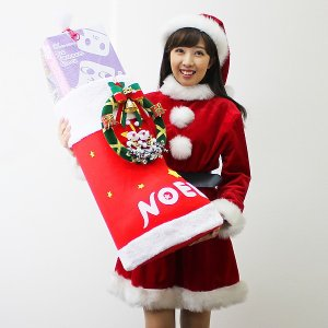 全長80cm ジャンボキングサンタブーツ お菓子入り ブーツ高58cm / クリスマス プレゼント 景品|event-ya
