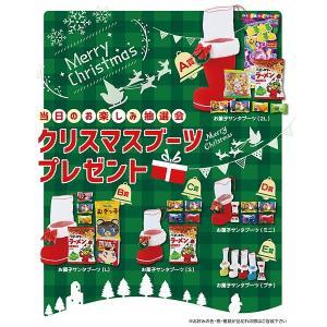 クリスマスブーツプレゼント抽選会セット (100名様用)|event-ya