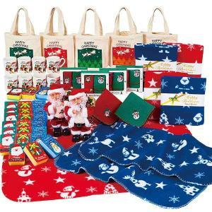 クリスマス用品抽選会景品セットA(50名様用)(※写真は80名様用です)|event-ya