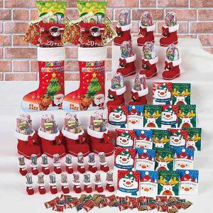 スイートクリスマス抽選会景品セット(50名様用) ※写真は80名様用です|event-ya