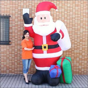 【撮影使用及び背中に5cmのほつれ有】クリスマスエアブロー装飾 ムービングサンタ H260cm|event-ya