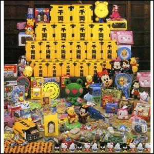 千両箱おもちゃプレゼント抽選会(60名様用)|event-ya