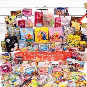 福袋おもちゃプレゼント抽選会(60名様用)|event-ya