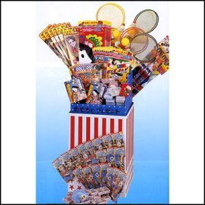 たのしい正月おもちゃ抽選会(60名様用) ディスプレイ台付|event-ya