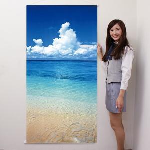 タペストリー 海の雲 / 夏 装飾 飾り 壁掛け|event-ya