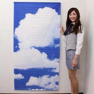 タペストリー 大きな雲 防炎加工 / 装飾 飾り|event-ya