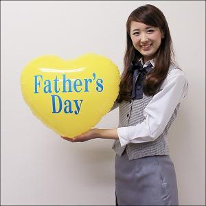 父の日装飾 ビニール風船 Father's Day / バルーン|event-ya