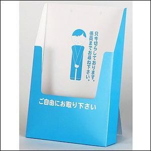 紙製パンフスタンド(10枚) A4用|event-ya