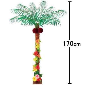 夏装飾 飾り付ココナツヤシの木 立木セット H170cm/ 夏・ディスプレイ・装飾・飾り付け  [動画有]|event-ya