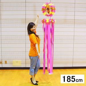 七夕 サンシャイン吹流し(185cm) ピンク / 吹き流し 装飾 飾り|event-ya