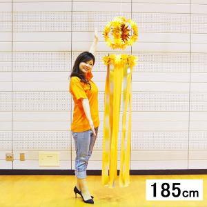 七夕 サンシャイン吹流し(185cm) オレンジ / 吹き流し 装飾 飾り|event-ya