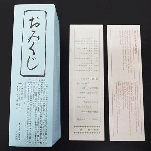 英文付おみくじ箋(1000枚)|event-ya