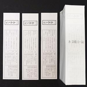 大人おみくじ箋 凶なし(1000枚)|event-ya