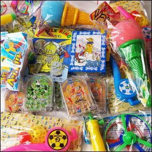 わくわくおもちゃコレクション おもちゃ120個|event-ya