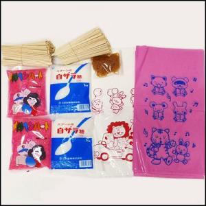 綿菓子[わた菓子]材料セット(200人分) 【縁日・模擬店・屋台・露店】|event-ya