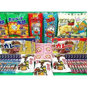 ジャンボおもしろお菓子パック(200名様用) [大型商品]|event-ya