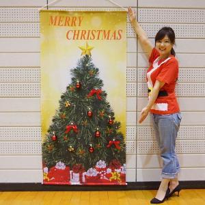 クリスマス装飾 立体タペストリー(オーナメント12個 取付ボタン付き) ゴールドクリスマス H180cm/動画有|event-ya