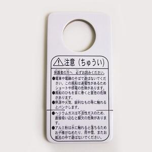 UFO風船[キャラクター風船] アンパンマン柄(10枚) 糸付 【バルーン】|event-ya|03
