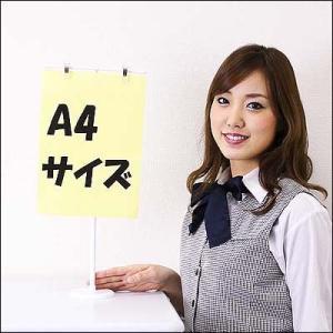 プラスチックA4サイズ用ポップスタンド H31〜45cm /動画有|event-ya