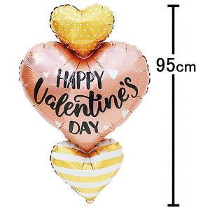 バレンタイン風船 ローズゴールド3段ハート H95cm [バルーン] event-ya
