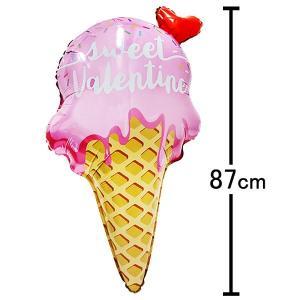 バレンタイン風船 スウィートバレンタインアイスクリーム H87cm [バルーン] event-ya