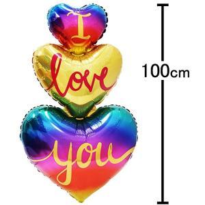 バレンタイン風船 レインボー3段ハート 100cm [バルーン] event-ya