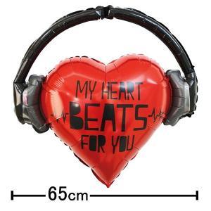 バレンタイン風船 ハートビート W65cm [バルーン] event-ya