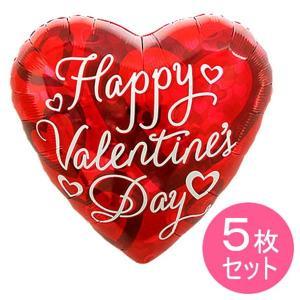 バレンタイン45cm風船 レッドハート 5枚セット [バルーン] event-ya