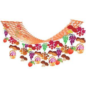 秋の装飾 秋の味覚祭ハンガー  L180cm|event-ya
