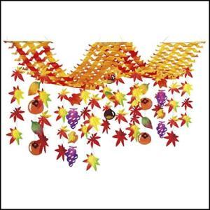 秋の装飾 秋の味覚&柿栗拾い2連プリーツハンガー L200cm|event-ya