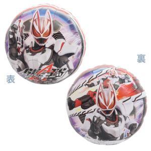 キャラクターUFO風船 仮面ライダービルド(10枚) 糸付【バルーン】|event-ya
