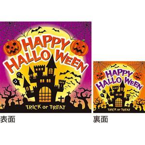 ハロウィン装飾 テーマポスター HAPPY HALLOWEEN W38cm×10枚(両面)|event-ya