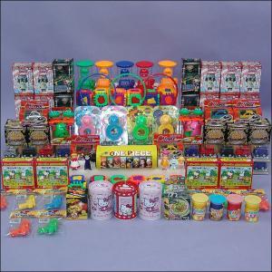 輪投げおもちゃセット(200ヶ) 【お祭り景品・縁日】|event-ya