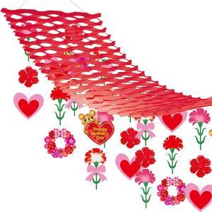 母の日装飾 カーネーションリースプリーツハンガー L180cm / 飾り ディスプレイ 店舗 event-ya