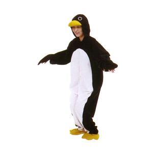 顔出し着ぐるみ 親ペンギン / きぐるみ コスチューム アニマル 動物|event-ya