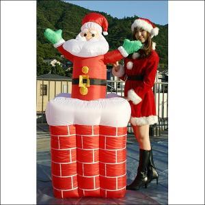 クリスマスエアブロー装飾 ムービングエントツサンタ H180cm / ディスプレイ エアブロウ/ 動画有|event-ya