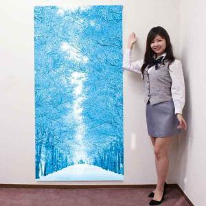 ウィンター装飾 タペストリー 樹氷小道 / 冬 ディスプレイ 飾り|event-ya