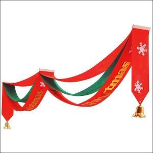 クリスマス装飾 クリスマスペナント ベルベーシック L180cm|event-ya
